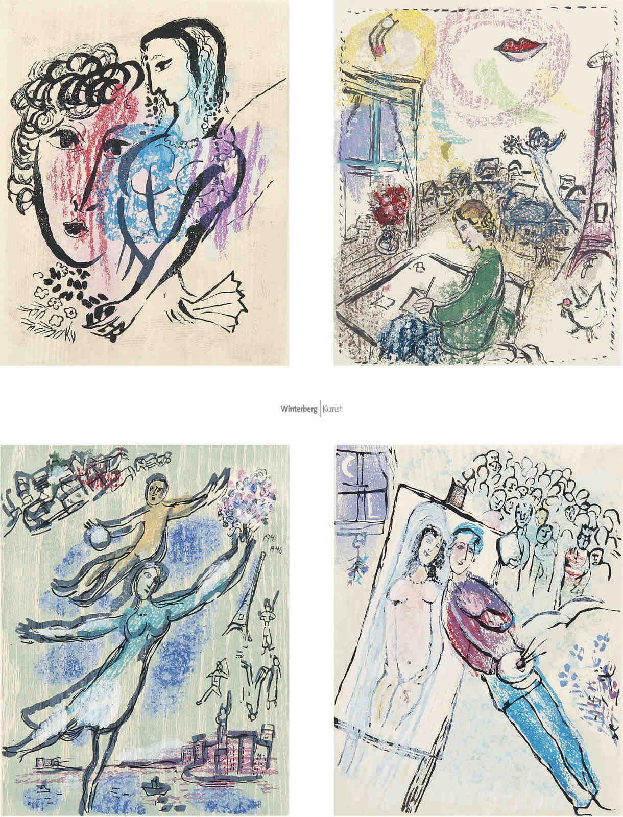 MARC CHAGALL Witebsk 1887 - 1985 Vence: Poèmes.
